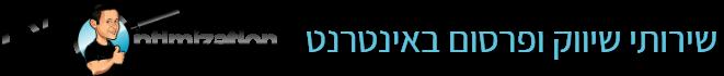 DKOPTIMIZATION לוגו (2)